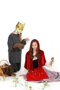 Rotkäppchen und der böse Wolf